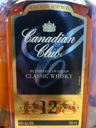 170505カナディアンウイスキー カナディアンクラブ12年2.JPG