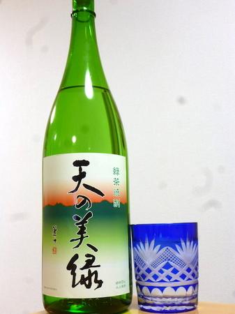 170516緑茶焼酎 天の美緑1.JPG