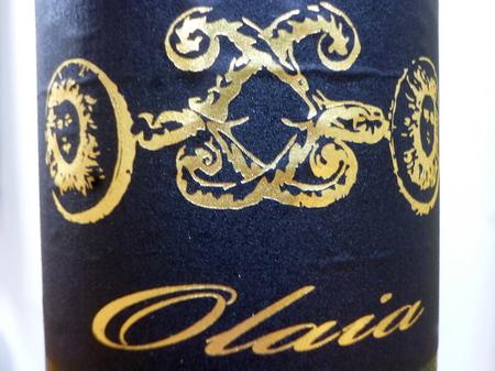 170530赤ワイン2.JPG