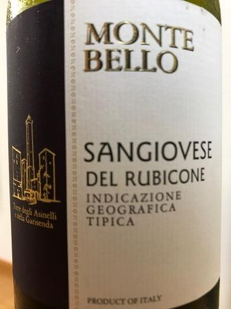 170630赤ワイン2.JPG