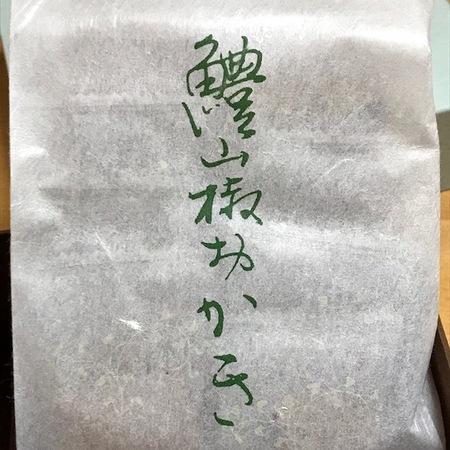 170713お中元5.JPG