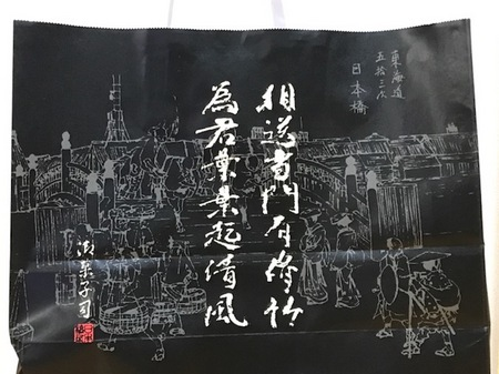 170714中元2.JPG