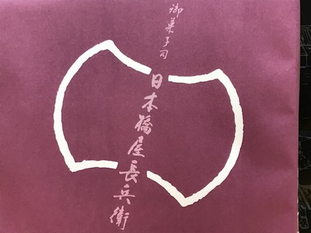 170714中元3.JPG