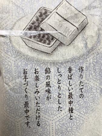 170714中元7.JPG
