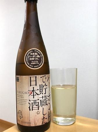 170809バーボン樽で貯蔵した日本酒1.JPG