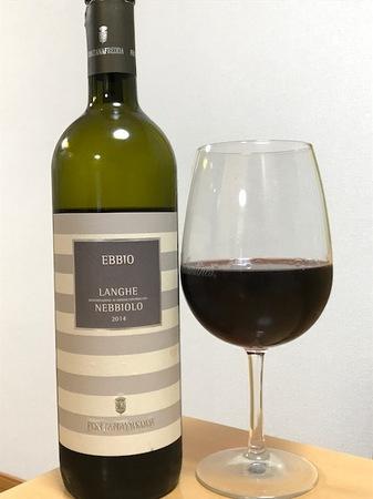 171001赤ワイン1.JPG