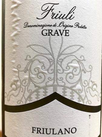 171029白ワイン2.jpg