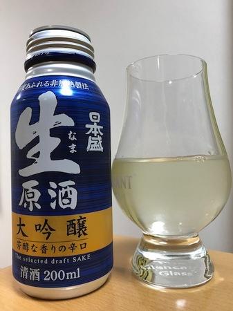 171108日本盛生原酒大吟醸1.jpg