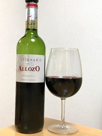 171112赤ワイン1.jpg