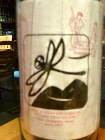 171125酒華菜 (さかな)12.JPG