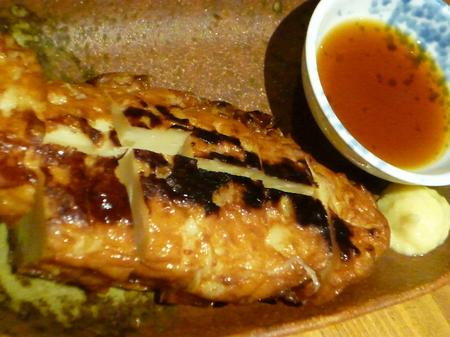 171125酒華菜 (さかな)13.JPG