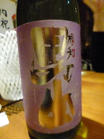 171125酒華菜 (さかな)4.JPG