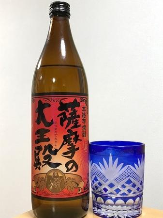 171201芋焼酎 薩摩の大王殿1.jpg