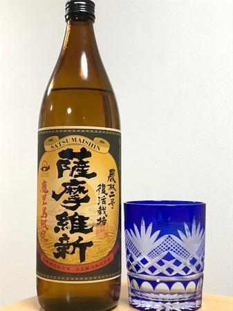 171202芋焼酎 農林二号復活栽培 薩摩維新1.jpg