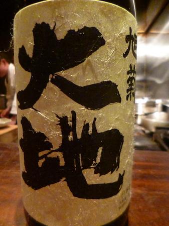 176夕食1.JPG