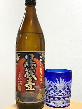 180220芋焼酎 黒蔵壹1.jpg