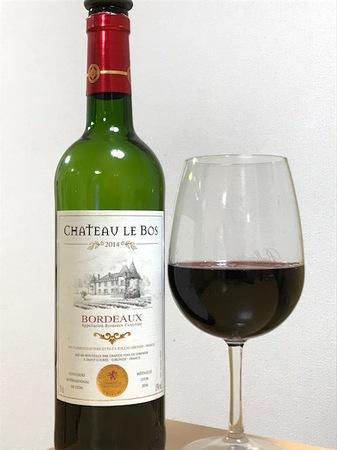 180225赤ワイン1.jpg
