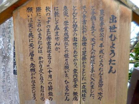 180405墓参り(岐阜)100.JPG