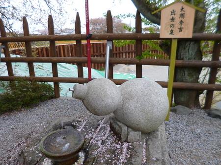 180405墓参り(岐阜)102.JPG