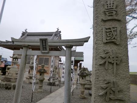 180405墓参り(岐阜)111.JPG