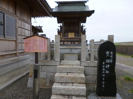 180405墓参り(岐阜)112.JPG
