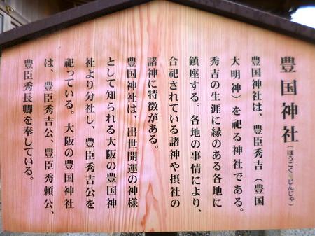 180405墓参り(岐阜)113.JPG