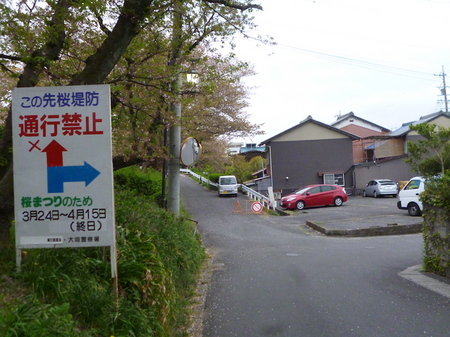 180405墓参り(岐阜)119.JPG