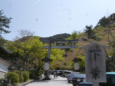 180405墓参り(岐阜)13.JPG