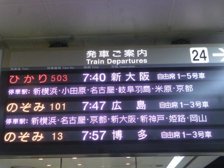 180405墓参り(岐阜)2.JPG