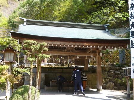 180405墓参り(岐阜)21.JPG