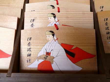 180405墓参り(岐阜)25.JPG