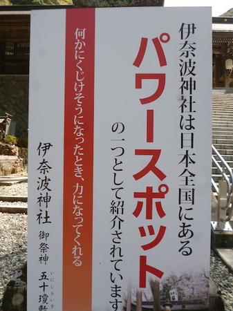180405墓参り(岐阜)26.JPG
