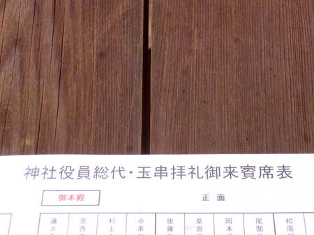 180405墓参り(岐阜)34.JPG