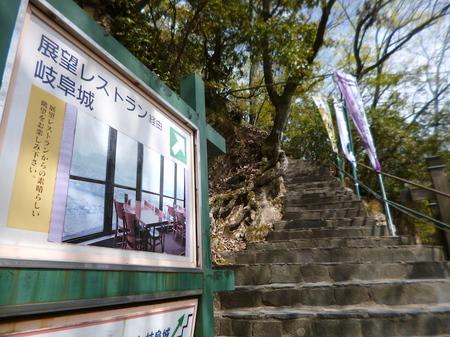 180405墓参り(岐阜)54.JPG
