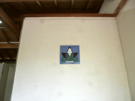 180405墓参り(岐阜)64.JPG