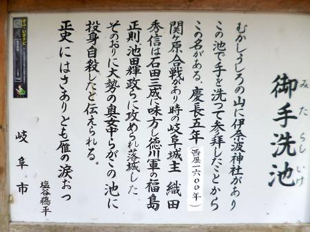 180405墓参り(岐阜)69.JPG