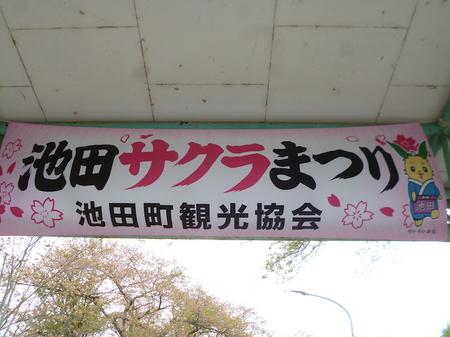 180405墓参り(岐阜)78.JPG