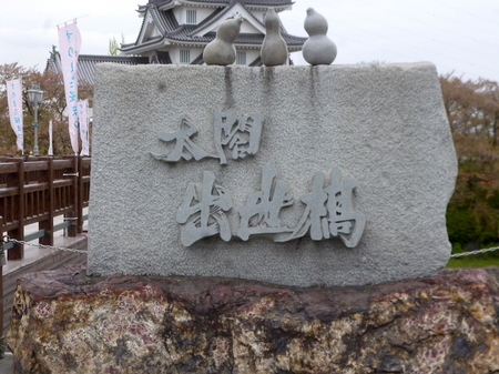 180405墓参り(岐阜)95.JPG