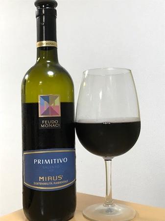 180530赤ワイン1.jpg