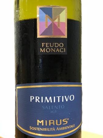 180530赤ワイン2.jpg