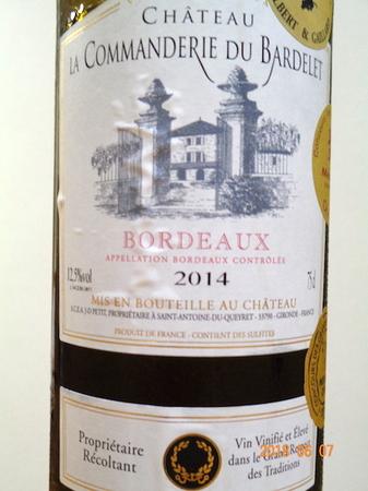 180607白ワイン2.JPG