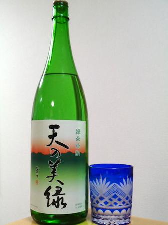 180618緑茶焼酎 天の美緑1.JPG