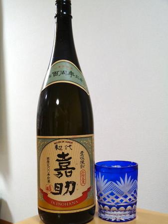 180620壱岐焼酎 初代嘉助1.JPG