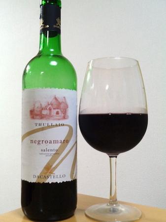 180629赤ワイン1.JPG