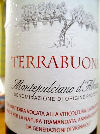 180712赤ワイン2.JPG