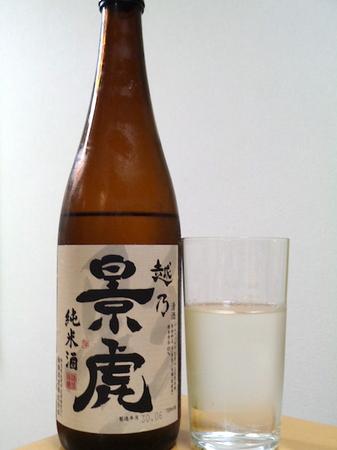 180721越乃景虎1.JPG