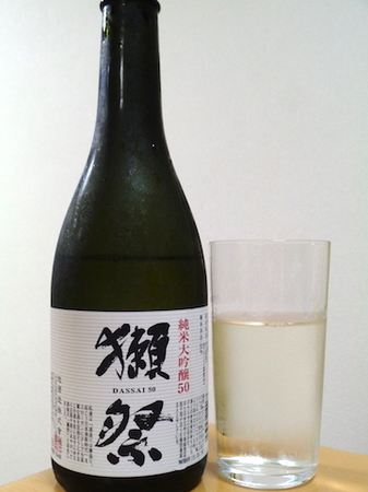180804獺祭 純米大吟醸50 1.JPG