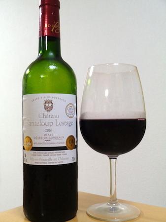 180811赤ワイン1.JPG