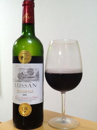 180820赤ワイン1.JPG