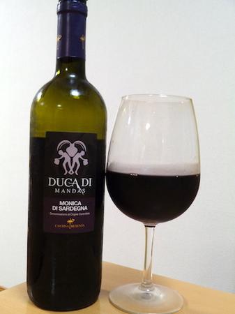 180907赤ワイン1.JPG